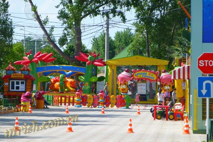 Анапа п. Джемете комплекс детский аттракционов 'Солнечный остров'